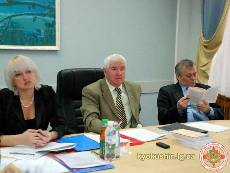 Защита кандидатской диссертации Луганская областная федерация  Защита кандидатской диссертации